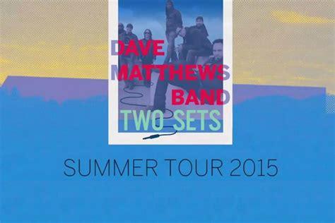 u2 fan club presale code dave matthews band 2015 summer tour ticket presale