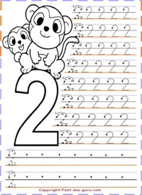 1 lab 4 working with trace files using awk 2 structure of trace numbers tracing worksheets 2 for kindergarten printable