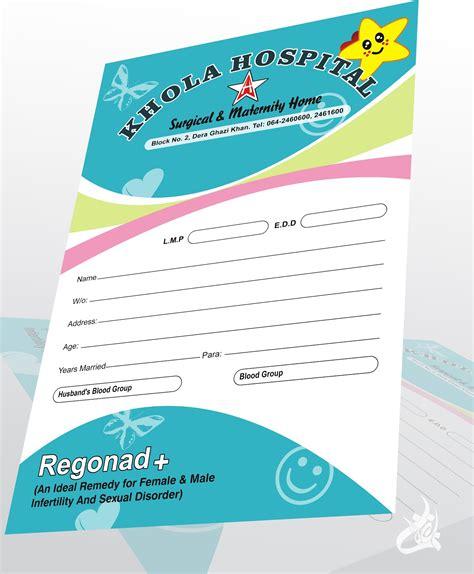 Design Cover File | irfan haider personal portfolio khola hospital file