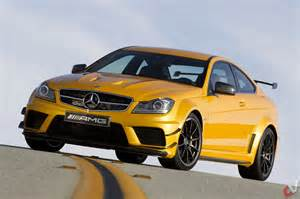 mercedes amg black series definition of exclusivity