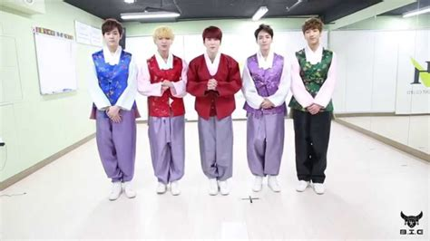 korean new year 2015 b i g 비아이지 2015년 설날 인사 2015 korean new year s day