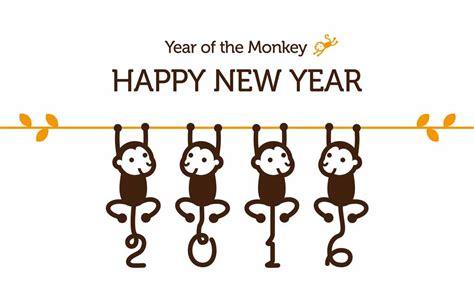 new year nail 2016 monkey 卡通2016猴年贺卡 免费素材下载 站酷 zcool