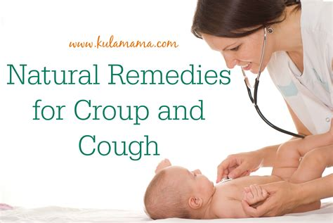 remedies for croup and cough