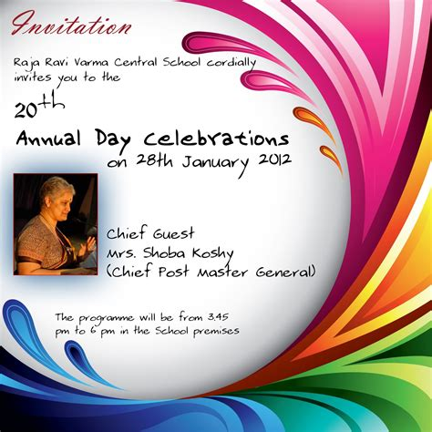 Kerala Home Design Blogspot 2011 Archive by Josh K Best Wishes To Rrvcs 20 Th Annual Day Celebrations