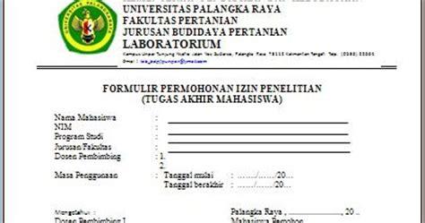 jurusan budidaya pertanian universitas palangkaraya