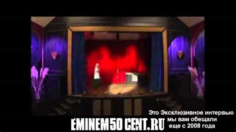 eminem curtain eminem curtain call уход со сцены slim shady послание