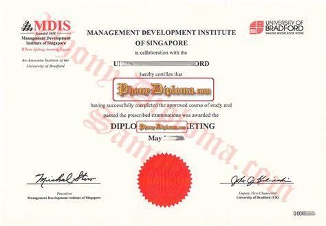 design management degree business management degree mdis business management degree