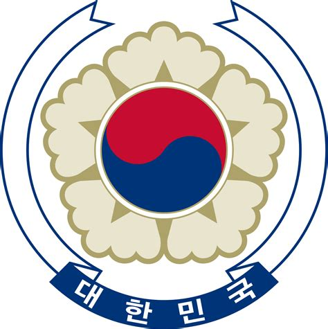 Sul Pasport Transparant coat of arms of south korea free images at clker vector clip royalty free