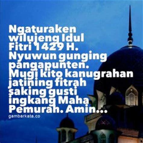 gambar kata kata idul fitri bahasa jawa 290x290 gambar kata ucapan idul fitri bahasa jawa