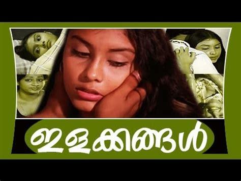 classic films to watch malayalam full movie ilakkangal romantic movies full