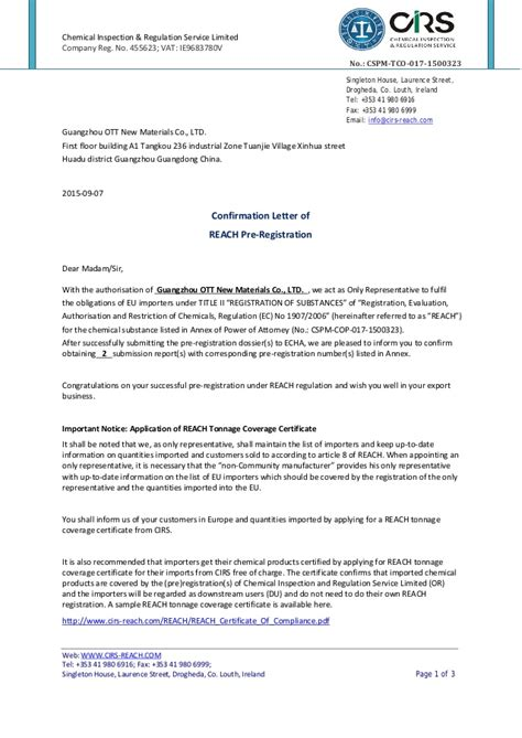 reach certification letter reach pre registeration certificate