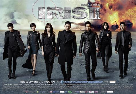 film korea iris 187 iris 2 187 korean drama