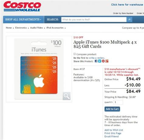 Costco Itunes Gift Cards - itunes gift card