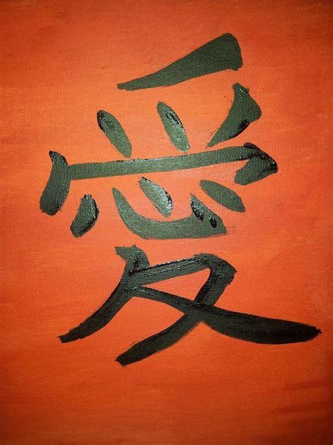 imagenes de amor japones amor en japon 233 s eleyn g p artelista com