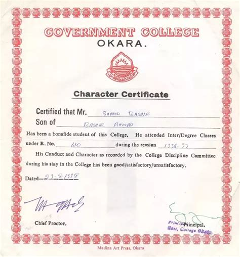 what is the format for character certificate for admission