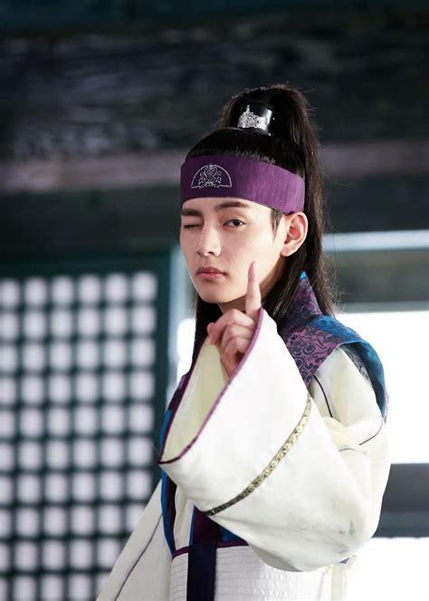 kim taehyung korean drama kim taehung bts v at hwarang 161227 backstreetsback