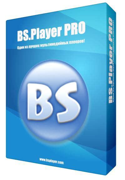 bs player pro apk bs player pro v2 70 build 1080 multilingual p2p portable version apk gratis