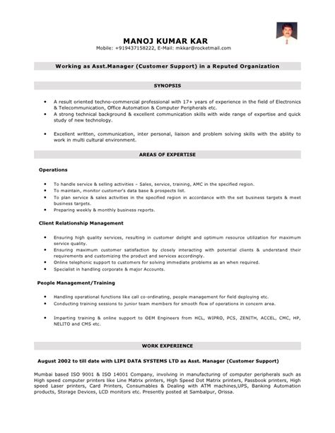 Dcs Engineer Cover Letter by Resume Dcs Engineer Writearticles X Fc2