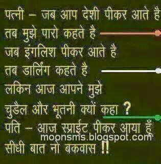 wallpaper whatsapp status hindi moonsms sms message quotes image hd wallpaper pics