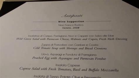 la terrazza menu silver shadow dinner la terrazza silversea dining menu