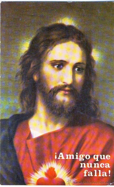 imagenes de jesus amigo que nunca falla calendario 1986 amigo que nunca falla comprar