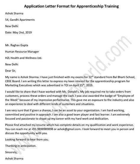 application letter format apprenticeship training
