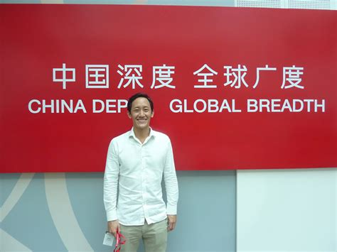 Ceibs China Mba by My Ceibs Pre Mba Bootc Experience 187 Touch Mba