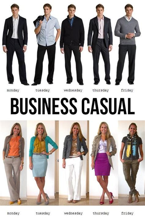 what to wear to a business christmas party
