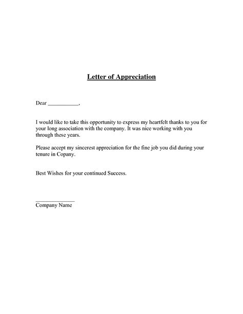 appreciation letter to hr department best photos of employee letter of appreciation template
