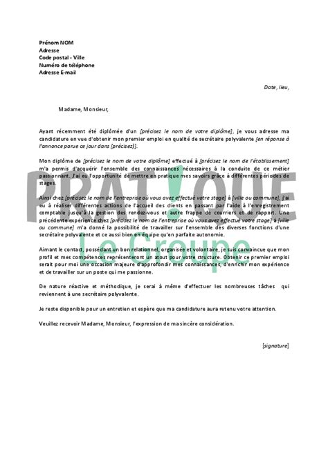 Exemple De Lettre De Motivation Gratuite Secrétaire Administrative Application Letter Sle Modele De Lettre De Motivation