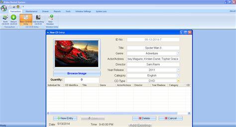 complete rental management system free source code