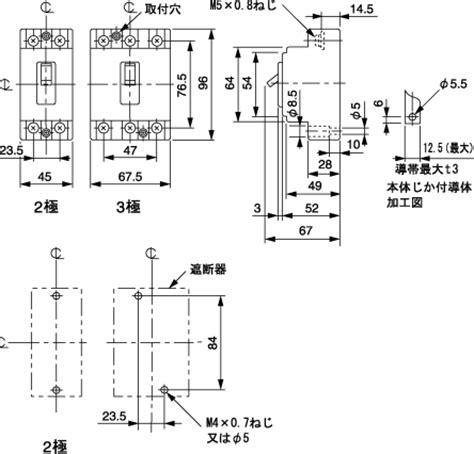 Mccb Nf 30 Cs 3p 5a Mitsubishi nf30 cs 3p 10a