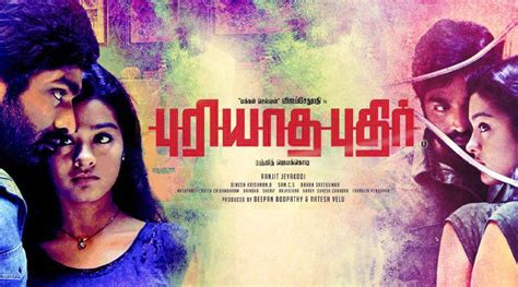 puriyatha puthir 2017 watch online and full movie puriyatha puthir 2017 watch online and full movie autos post