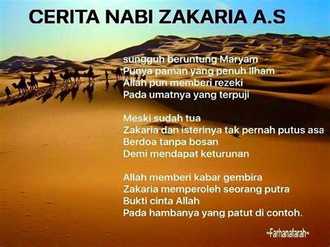 Kisah Nabi Nabi Yahya As 25 kisah ringkas nabi dan rasul azhan co