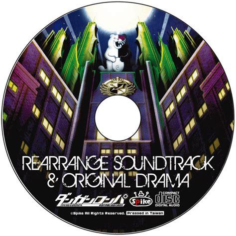 rpgfan music danganronpa rearrange soundtrack original