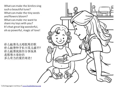 coloring pages showing kindness free children showing kindness coloring pages