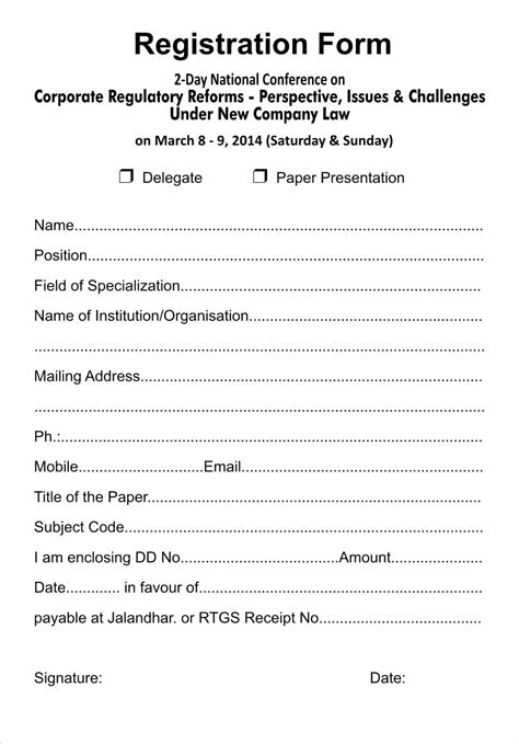 event registration form template event registration template free event