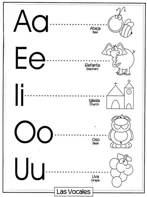 Vocales | actividades | Vocales para colorear, Preescolar