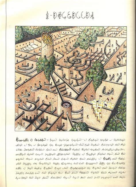 codex seraphinianus 17 best images about luigi serafini on codex seraphinianus ux ui designer and language