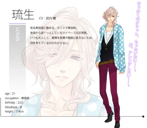 louis brothers conflict brothers conflict images louis hd wallpaper and background