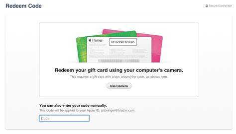 apple makes it easier to redeem itunes gift cards the gadgeteer - Gift Card Redemption