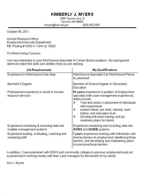 cover letter qualifications essay help color of water yahoo answers tips for