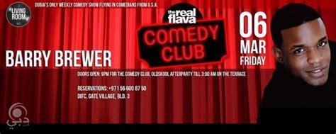 The Living Room Comedy Club الكوميديان باري بروير في دبي