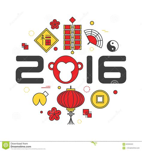 new year character vector new year 2016 lunar year of the monkey stock