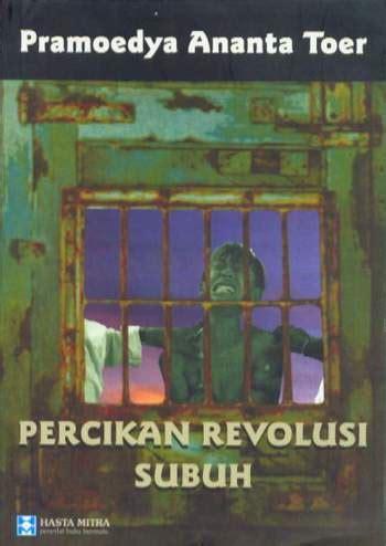 Dari Blora Pramoedya Ananta Toer yudi nopriansyah cover buku pramoedya ananta toer