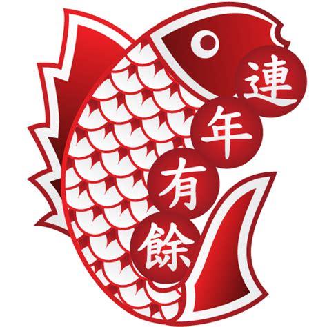 fish and co new year fish icon new year iconset goldcoastdesignstudio