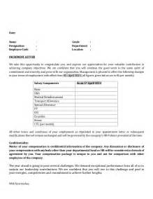 doc 768994 increment letter sle request