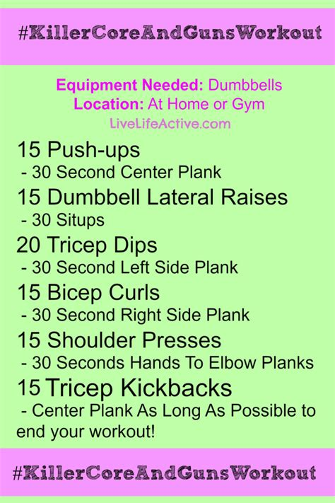 killer guns at home workout