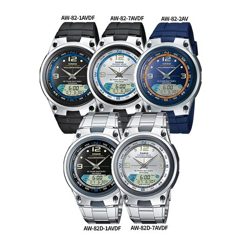 Casio Outgear Aw 82 7a shop for casio aw 82 outgear series wrist watches
