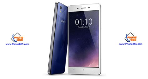 Hp Oppo Mirror 5s oppo mirror 5s specification and price